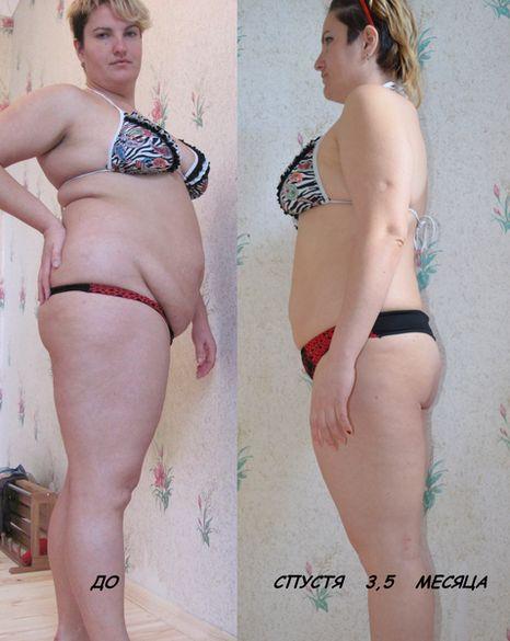 похудеть на 35 кг за 3 месяца